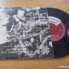 Discos de vinilo: ZINGEN BIJ DE KERSTBOOM. . Lote 104262703