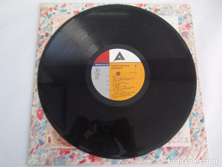 Discos de vinilo: YOKIHIRO TAKAHASHI. NEUROMANTIC. LP VINILO. ALFA RECORDS 1981. VER FOTOGRAFIAS ADJUNTAS - Foto 3 - 104263843