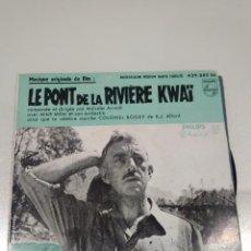 Discos de vinilo: EP MALCOLM ARNOLD LE PONT DE LA RIVIERE KWAÏ VG++. Lote 104280639