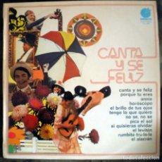 Discos de vinilo: CANTA Y SE FELIZ LP 1974 IMPACTO RUMBA RUMBAS JESUS MARISMAS CHELE RUDY VENTURA RUMBITA TRU LA LA. Lote 104282303