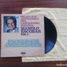 Discos de vinilo: MANOLO ESCOBAR SELECCION ANTOLOGICA CANTE. Lote 104298763