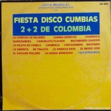 Discos de vinilo: FIESTA DISCO CUMBIAS 2 + 2 DE COLOMBIA, ÉXITOS ORIGINALES. TRIPLE LP MÉXICO, 3 LPS. Lote 104301239