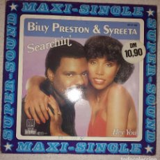 Discos de vinilo: BILLY PRESTON & SYREETA - SEARCHIN'. Lote 104326767