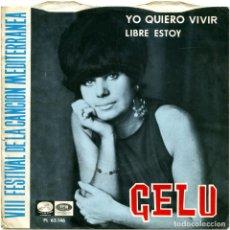 Discos de vinilo: GELU - YO QUIERO VIVIR (JOSÉ SOLÁ) - SG SPAIN 1966 - LA VOZ DE SU AMO PL 63.146. Lote 104331167