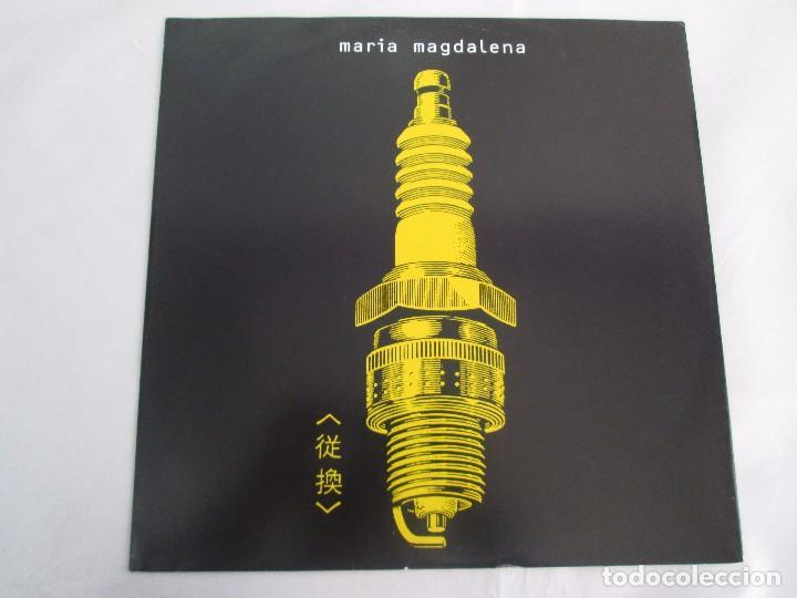 Discos de vinilo: MARIA MAGDALENA. CLUBMIX. VEGA SICILIA MIX. EP VINILO. VIRGIN 1993. VER FOTOGRAFIAS ADJUNTAS - Foto 2 - 104353723