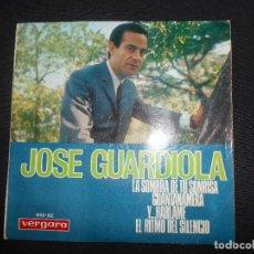 Discos de vinilo: JOSE GUARDIOLA // LA SOMBREA DE TU SONRISA + 3. Lote 104388771