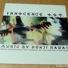 Discos de vinilo: KENJI KAWAI - INNOCENCE O.S.T. (LP 2014, VICL 61294) NUEVO. Lote 152155329