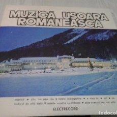 Discos de vinilo: MUZICA U?OARA ROMANEASCA 10 INCH VINYL . ELECTRECORD. MADE IN ROMANIA. Lote 104413351