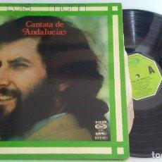 Discos de vinilo: LUIS MARÍN CANTATA DE ANDALUCÍA. Lote 104453779