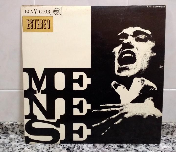 Discos de vinilo: Lote de 23 Discos de Vinilo 33 RPM.Ver Lista y Foto de Cada Álbum - Foto 5 - 104481679