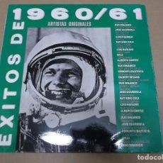 Discos de vinilo: GELU, ELDER BARBER, DUO DINAMICO, JOSE GUARDIOLA, CONCHITA BAUTISTA (LP) EXITOS DE 1960 - 1961 AÑO 1. Lote 104502535