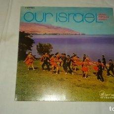 Discos de vinilo: LEHAKAT TAPUACH / HA'AHIM VE HA'AHAIOT ?– OUR ISRAEL - ISRAELI POPULAR SONGS,ISRAEL . Lote 104539771
