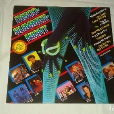 Discos de vinilo: DISCO SUMMER NIGHT,1985. Lote 104550695