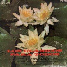 Discos de vinilo: LOS WHITESON Y SU GRAN ORQUESTA / LOS CLASICOS PARA TODOS / LP SINTONIA DE 1968 RF-4245 BUEN ESTADO. Lote 104567867