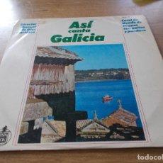 Discos de vinilo: ASÍ CANTA GALICIA. CORAL DE RUADA DE ORENSE, CON GAITAS Y PANDEROS.. Lote 104582463
