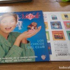 Discos de vinilo: MICHELLE. LOS CHICOS DEL CLUB. LA BELLA Y LA BESTIA EN CASTELLANO.. Lote 104584199