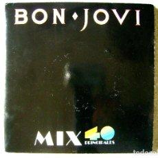 Discos de vinilo: BON JOVI.RUNAWAY-LIVIN´ ON A PRAYER + 2 DOBLE SINGLE...PROMOCIONAL. Lote 104603123