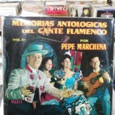 Discos de vinilo: PEPE MARCHENA - MEMORIAS ANTOLÓGICAS DEL CANTE FLAMENCO, VOL. 3 - LP. DEL SELLO BELTER DE 1963. Lote 104633647