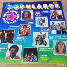 Discos de vinilo: SUPER POPULARES. 2. Lote 104635311
