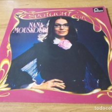 Discos de vinilo: NANA MOUSKOURI. SPOTLIGHT ON. Lote 104636931