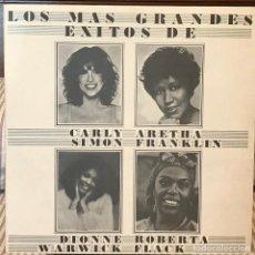 Discos de vinilo: LP ARGENTINO DE CARLY SIMON, ARETHA FRANKLIN, DIONNE WARWICK Y ROBERTA FLACK AÑO 1978 . Lote 104653231