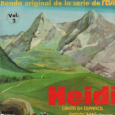 Discos de vinilo: HEIDI CANTA EN ESPAÑOL. CAPITULO 3,4Y 5 VOL. 2 / LP RCA DE 1975 RF-4269. Lote 104666327