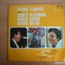 Discos de vinilo: LP VINILO. FESTIVAL FLAMENCO, CON VALDERRAMA, MOLINA Y GARRIDO (SONO PLAY 1967). Lote 104680627