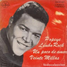 Discos de vinilo: CHUBBY CHECKER - POPEYE - EP DE 4 CANCIONES MUY RARO DE VINILO MEJICANO. Lote 104726931