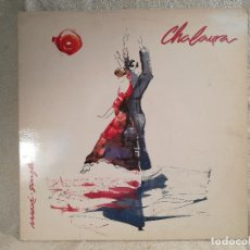 Discos de vinilo: MAXI CHALAURA ( MUSICA DE PEPE DE LUCIA ). Lote 104732391
