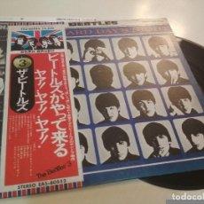 Discos de vinilo: THE BEATLES - A HARD DAYS NIGHT - JAPAN LP + OBI - EXCELENTE EDICION VINILOVINTAGE. Lote 104806611