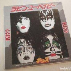 Discos de vinilo: KISS - I WAS MADE FOR LOVING YOU / HARD TIMES - JAPAN SINGLE - EXCELENTE EDICIÓN JAPONESA. Lote 104812023