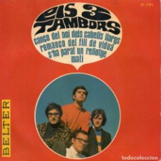 Discos de vinilo: TRES TAMBORS, ELS, EP, CANTA: ALBERT BATISTE - ROMANÇO DEL FILL DE VIDUA + 3, AÑO 1966. Lote 104821279