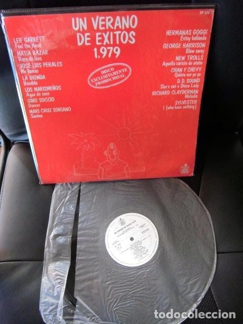 BEATLES GEORGE HARRISON LP ESPAÑA ORIGINAL EXITOS 1979 MINT CONDITION (Música - Discos - LP Vinilo - Pop - Rock - Internacional de los 70)