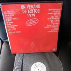 Discos de vinilo: BEATLES GEORGE HARRISON LP ESPAÑA ORIGINAL EXITOS 1979 MINT CONDITION. Lote 104859711