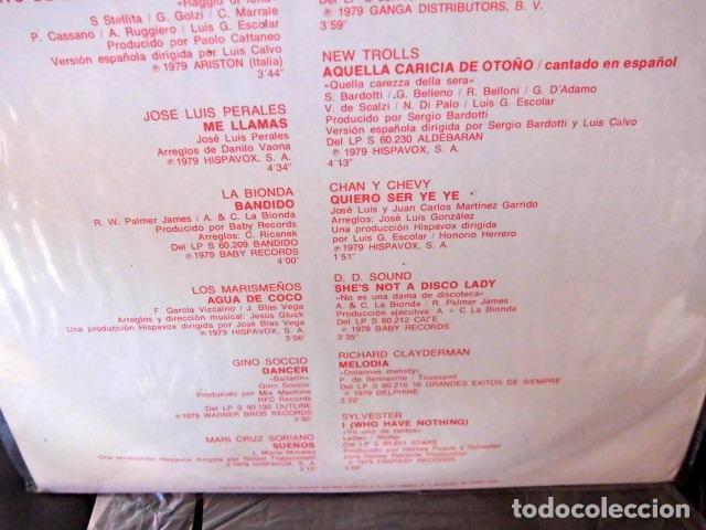 Discos de vinilo: BEATLES GEORGE HARRISON LP ESPAÑA ORIGINAL EXITOS 1979 MINT CONDITION - Foto 4 - 104859711