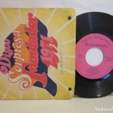 Discos de vinilo: MODULOS - TODO TIENE SU FIN / YA NO ME QUIERES +2 - EP - 1971 - SPAIN - VG/VG. Lote 104863071