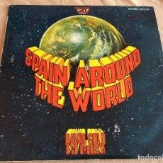 Discos de vinilo: DAVID GOLD & SU ORQUESTA. SPAIN AROUND THE WORLD. TOP RECORDS, COLUMBIA 1971.. Lote 104868059
