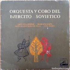 Discos de vinilo: THE ALEXANDROV RED ARMY ENSEMBLE : CANTO A LA JUVENTUD [ESP 1961]. Lote 104875291