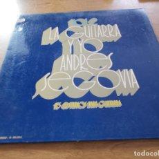 Discos de vinilo: ANDRES SEGOVIA. LA GUITARRA Y YO. VOL 2. Lote 104878535