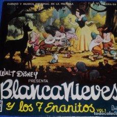 Discos de vinilo: BLANCANIEVES Y LOS SIETE ENANITOS - HISPAVOX - WALT DISNEY PRODUCTIONS (1969). Lote 104904507