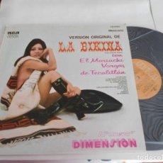 Discos de vinilo: MARIACHI VARGAS DE TECALITLAN-LP VERS.ORIGINAL DE LA BIKINA. Lote 104977415