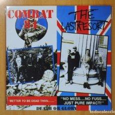 Discos de vinil: LAST RESORT, THE / COMBAT 84 ? - DEATH OR GLORY - LP. Lote 105035322