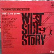 Discos de vinilo: BSO WEST SIDE STORY. Lote 105056787