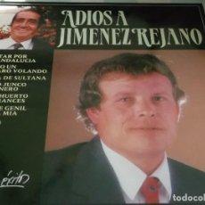 Discos de vinilo: JIMENEZ REJANO-ADIOS-TODOS SU EXITOS. Lote 105077231