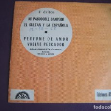 Discos de vinilo: GRAN ORQUESTA CLASICA EP BERTA 1968 MI PASODOBLE CAMPERO +3 . Lote 105124899