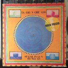 Discos de vinilo: ALKING HEADS, SPEAKING IN TONGUES (WEA) LP PROMOCIONAL ESPAÑA - ENCARTE. Lote 106599274