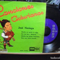 Dischi in vinile: CANCIONES ASTURIANAS, JOSE NORIEGA- MUCHO ME GUSTA LA SIDRA +3 - EMI ODEON PEPETO. Lote 105194755