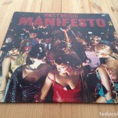 Discos de vinilo: ROXY MUSIC -- MANIFESTO -LP ROCK. Lote 105271715