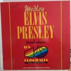 Discos de vinilo: ELVIS PRESLEY MEDLEY - MAXI PROMO NUEVO EDICION ESPAÑOLA LIMITADA Y NUMERADA. Lote 105273871