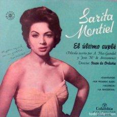 Discos de vinilo: SARITA MONTIEL - EL ÚLTIMO CUPLÉ - MEGA RARA EDICIÓN - COLECCIONISTAS - VER FOTOS. Lote 105290147